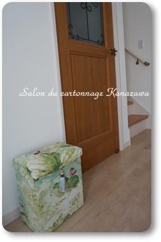 お庭とインテリアボックス_b0244959_22275822.jpg
