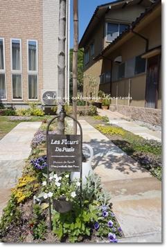 お庭とインテリアボックス_b0244959_22361973.jpg