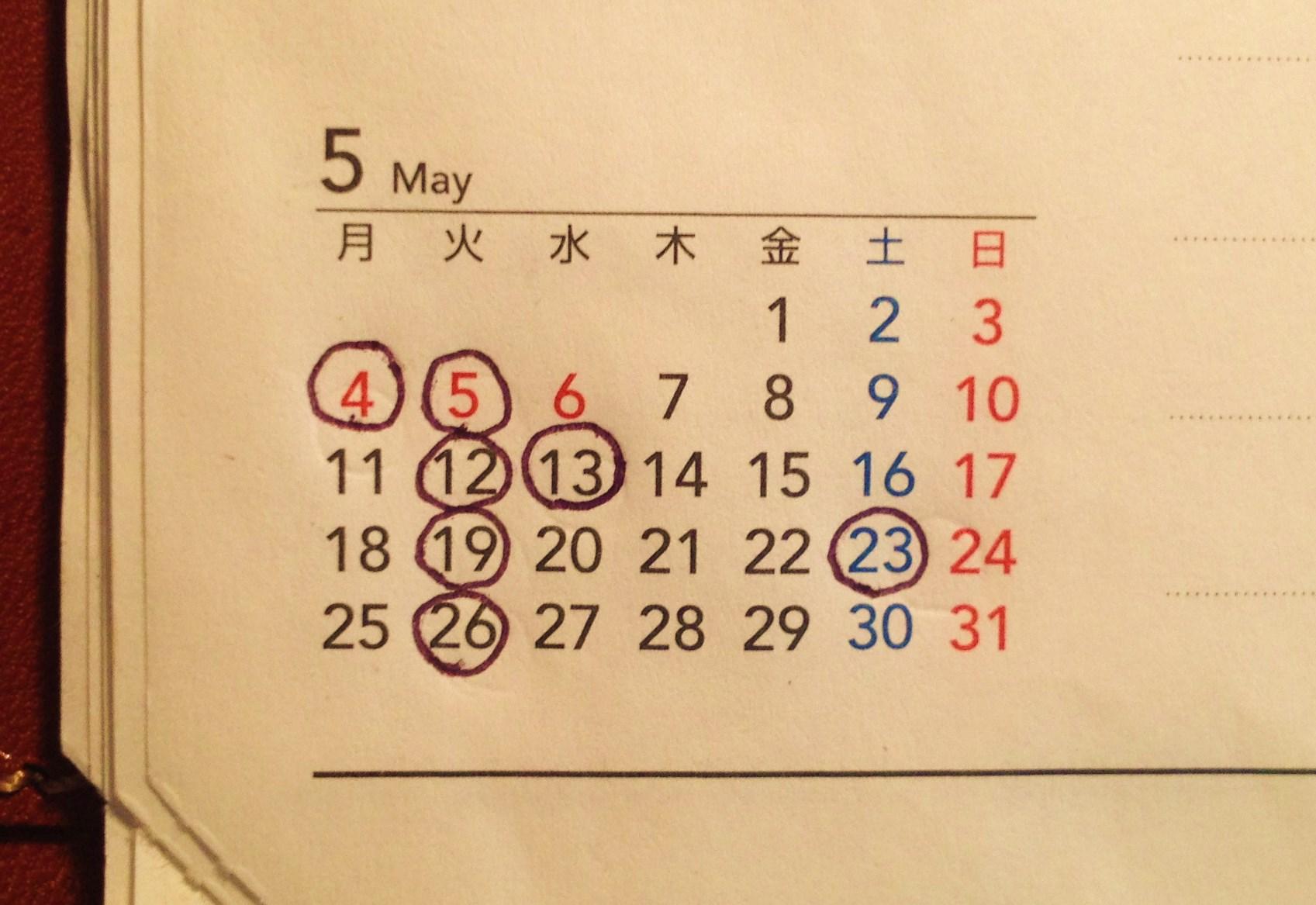 5月のお休み_a0174660_15241513.jpg