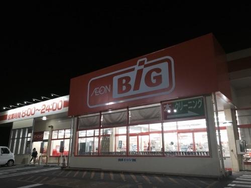 The Big._c0153966_20044377.jpg