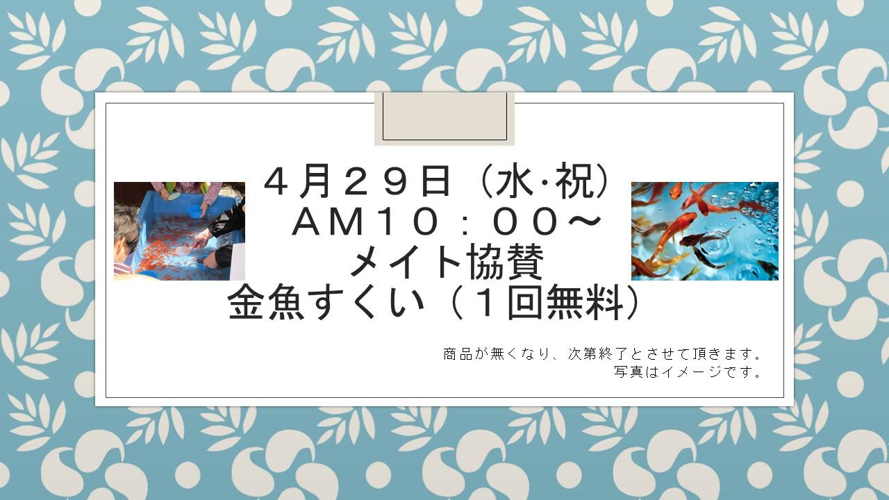 150427 イベント告知_e0181866_7484564.jpg
