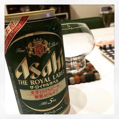 グリーンのビール_e0117783_16171044.jpg