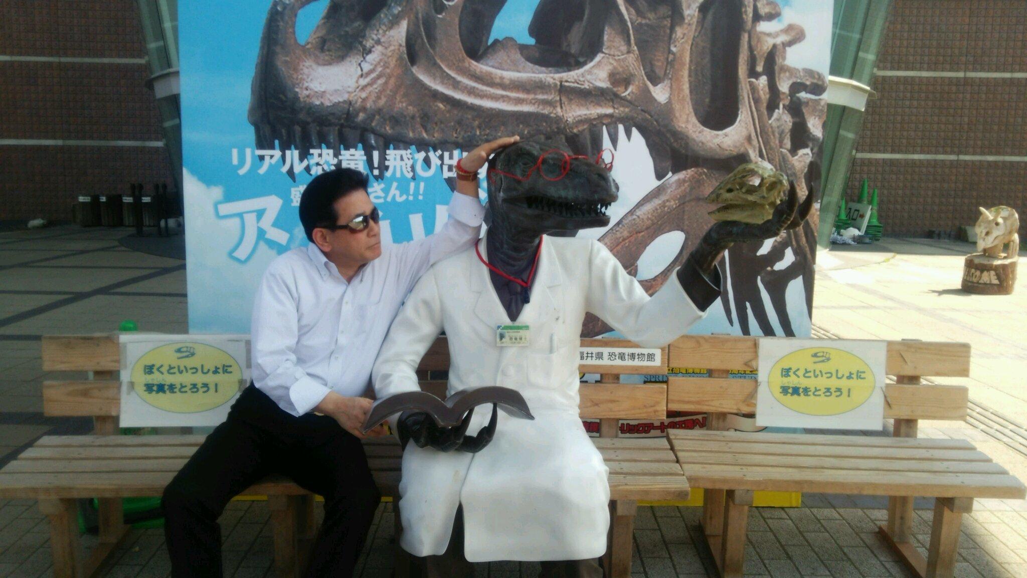 恐竜博物館へ行き、ビックリがいっぱい! 福井は最高!_e0119092_11033745.jpg