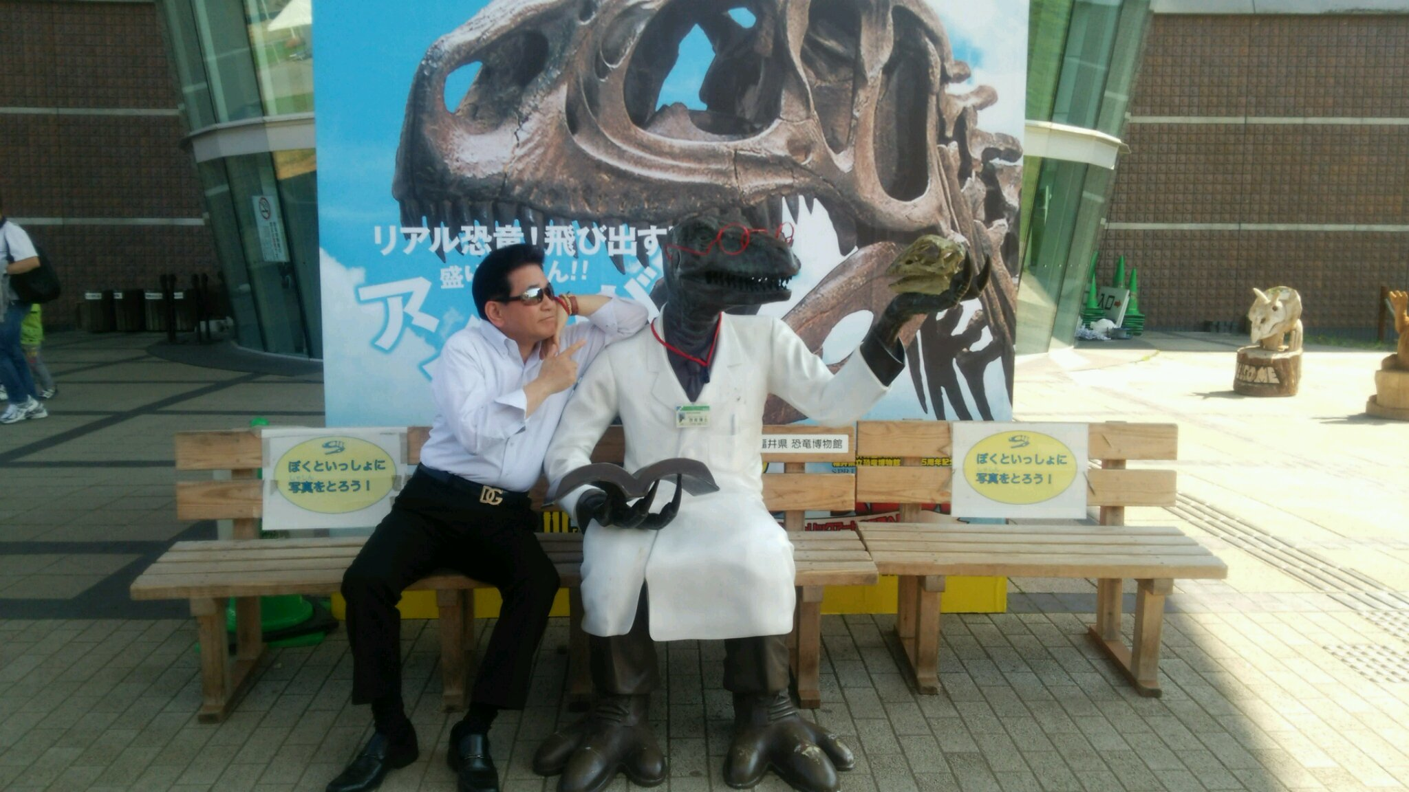 恐竜博物館へ行き、ビックリがいっぱい! 福井は最高!_e0119092_11035806.jpg