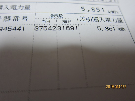 f0106692_1862543.jpg