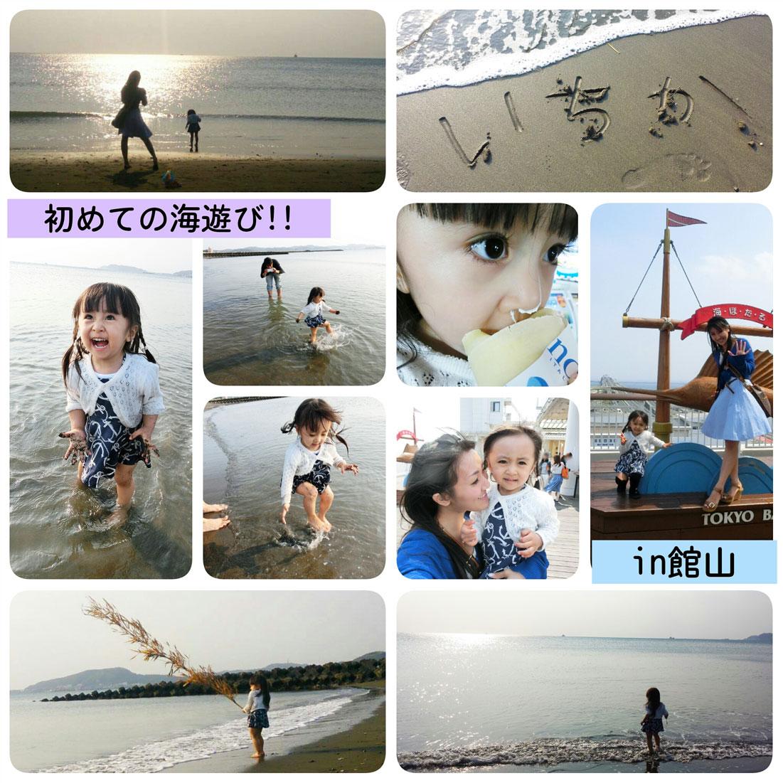 館山旅行! 初めての海(*´∇`*)_d0224894_1532070.jpg