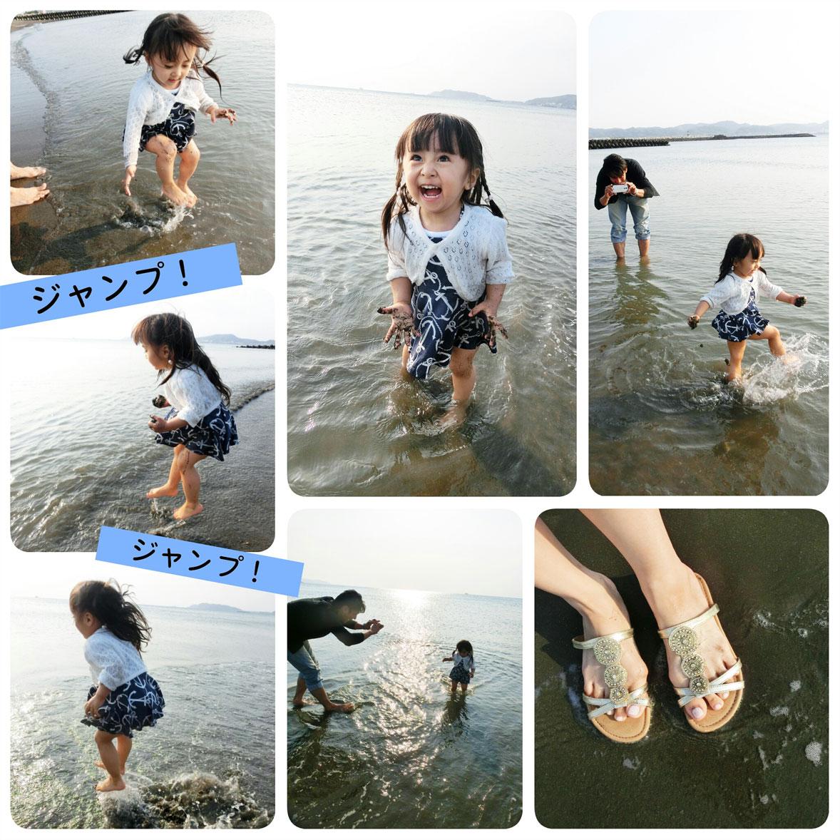 館山旅行! 初めての海(*´∇`*)_d0224894_21291364.jpg