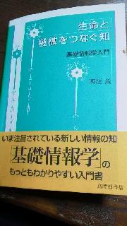 c0161301_0571898.jpg