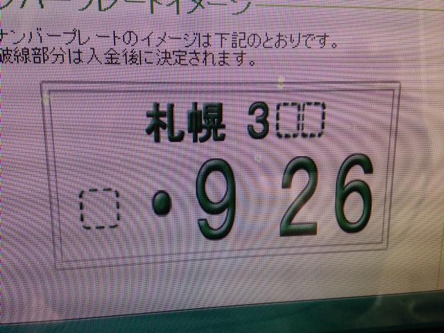 b0127002_18161439.jpg