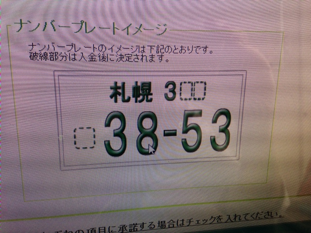 b0127002_18173160.jpg