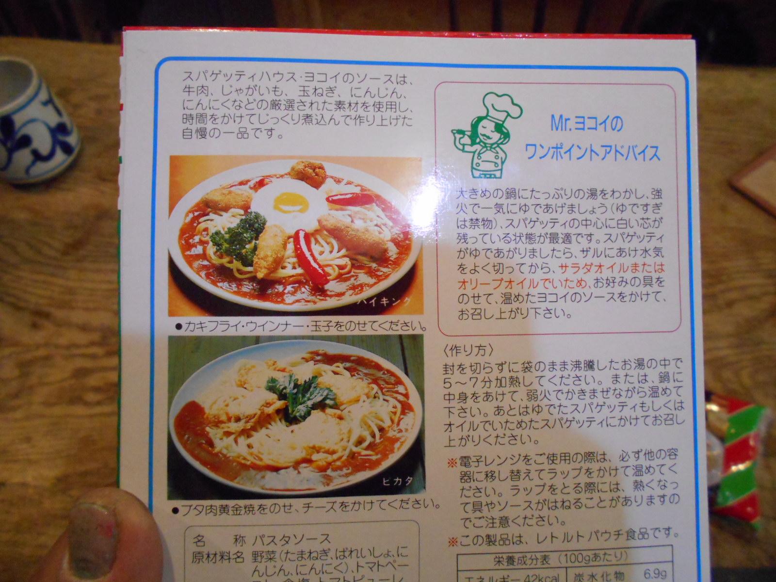 名古屋から_e0146402_20422664.jpg