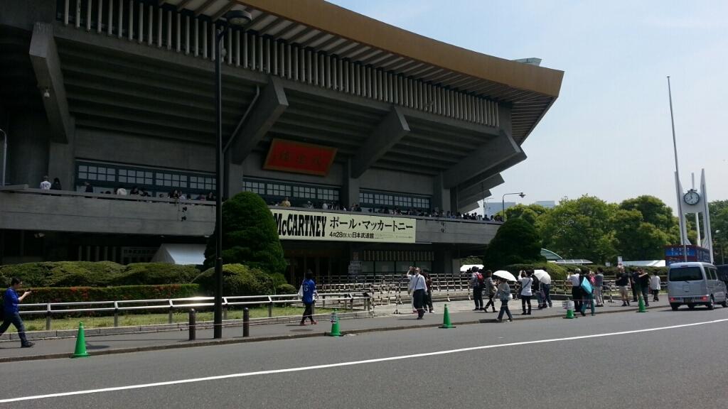 4/28  日本武道館到着_b0042308_11453471.jpg