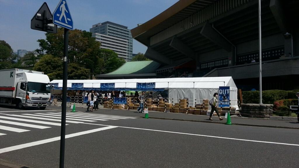 4/28  日本武道館到着_b0042308_11453904.jpg