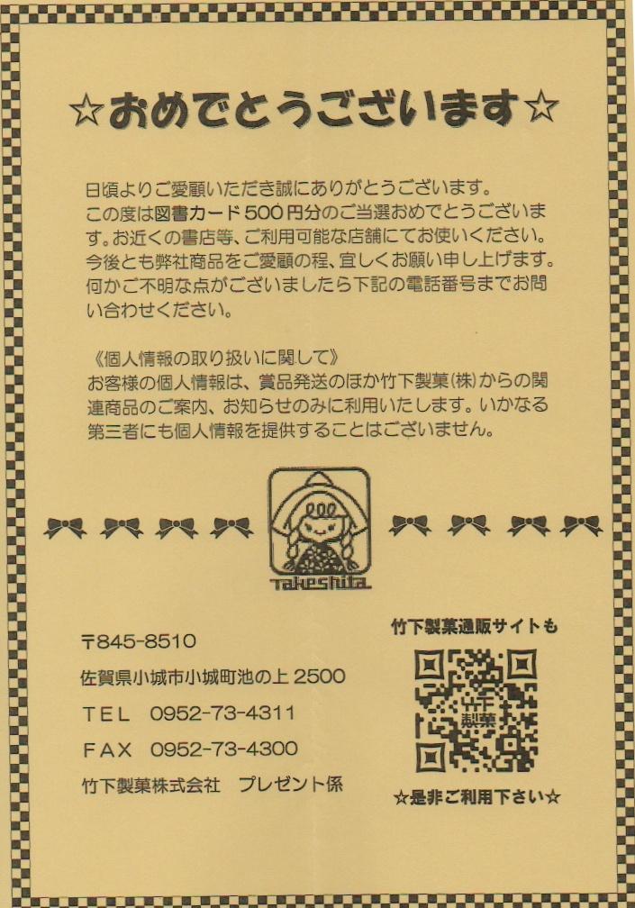 b0036414_1648853.jpg