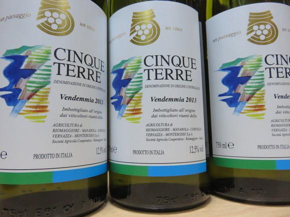 世界遺産のワイン。_d0212522_206874.jpg