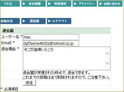 d0137326_14474435.jpg