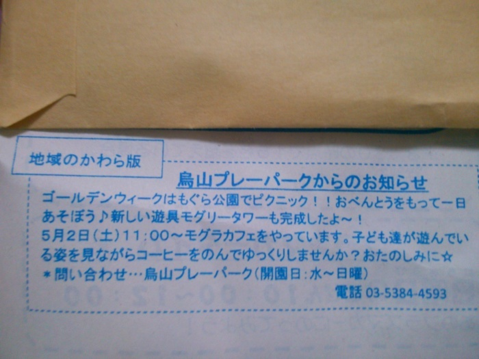 f0140927_10024849.jpg