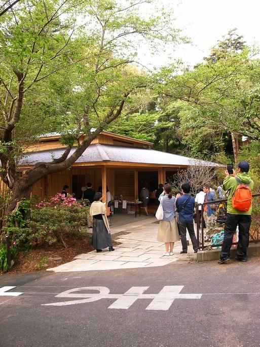 鎌倉山集会所を見学 2015/4/25_a0039934_1756831.jpg