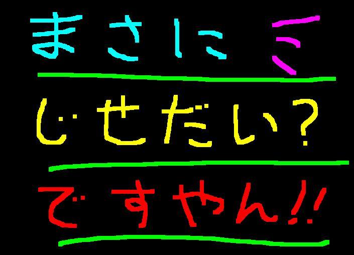 f0056935_13523853.jpg