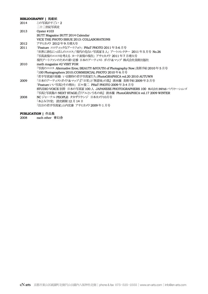 2015.05.08(金)- 05.31(日) showcase #4 つくりもの | 中島大輔 山崎雄策 _b0198041_15301798.jpg