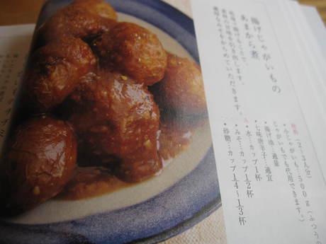 上富良野までお蕎麦を食べに~~_a0279743_6572119.jpg