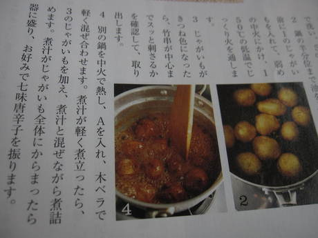 上富良野までお蕎麦を食べに~~_a0279743_659493.jpg