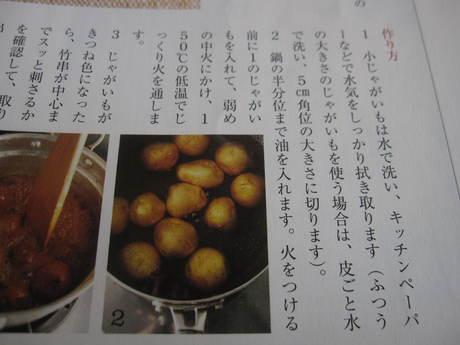 上富良野までお蕎麦を食べに~~_a0279743_703062.jpg