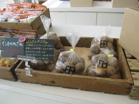 上富良野までお蕎麦を食べに~~_a0279743_7115978.jpg