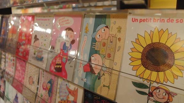フランス、ドイツのカードが入荷しました_c0219051_21212472.jpg