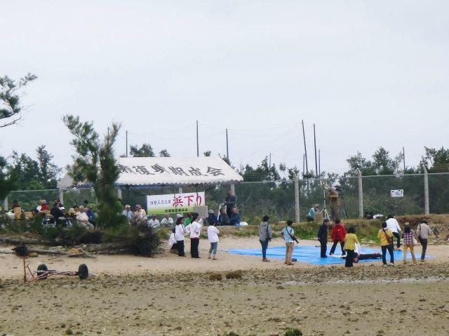 浜下り(はまうり)_c0180460_16353436.jpg