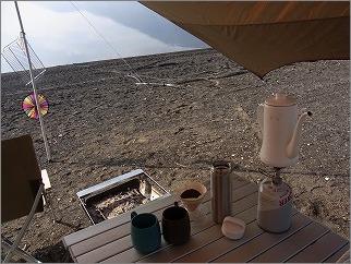 【 2015春 本栖湖カヤックキャンプ 】_c0199166_15111771.jpg