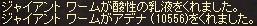a0201367_22351461.jpg