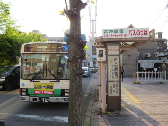 奈良、玄人バス旅 ~日曜の朝に~_c0001670_22275821.jpg