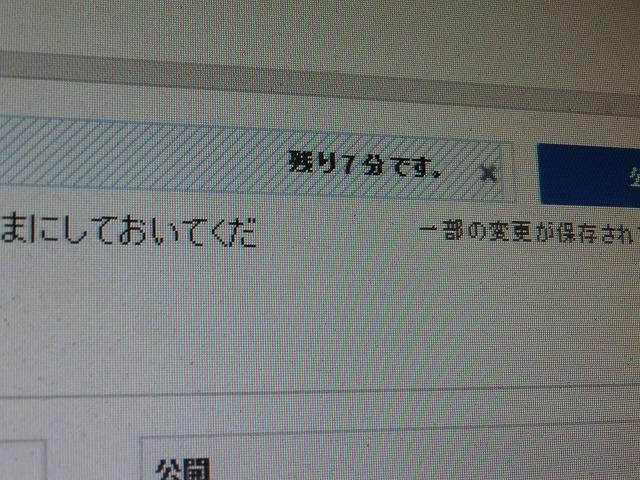 b0317485_12054421.jpg