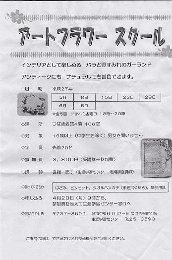 f0215785_12485523.jpg