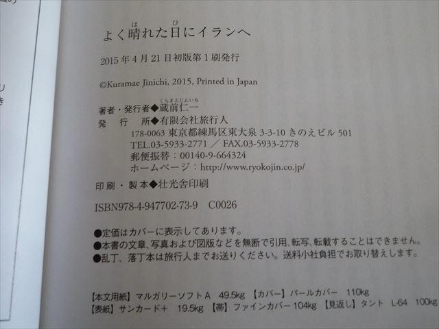 b0287088_18054385.jpg