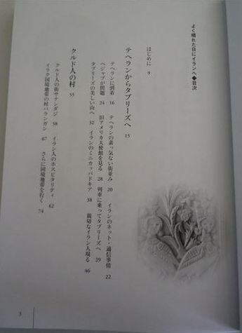 b0287088_19073527.jpg