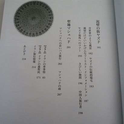 b0287088_19082146.jpg