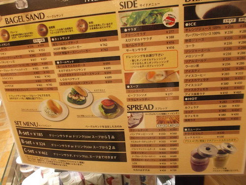 HOOPルミネ立川店_f0076001_1443438.jpg