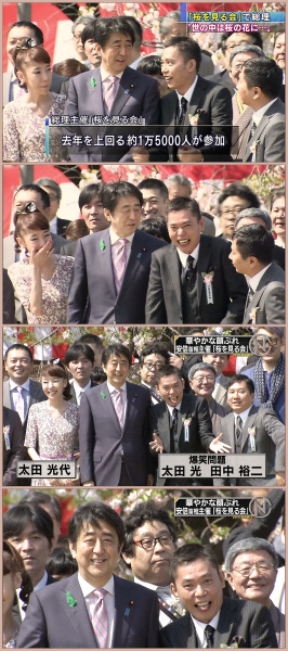 爆笑問題太田「YouTuberとか大っ嫌いだからさ俺」_b0163004_07421681.jpg