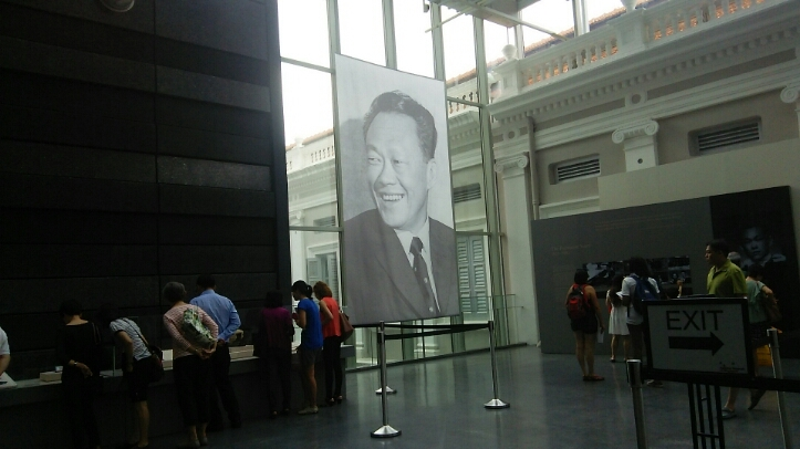 Lee Kuan Yew 展@ナショナルミュージアム_c0212604_16342762.jpg