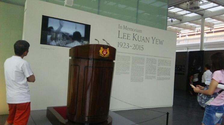 Lee Kuan Yew 展@ナショナルミュージアム_c0212604_16354187.jpg