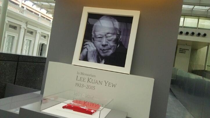 Lee Kuan Yew 展@ナショナルミュージアム_c0212604_16362613.jpg