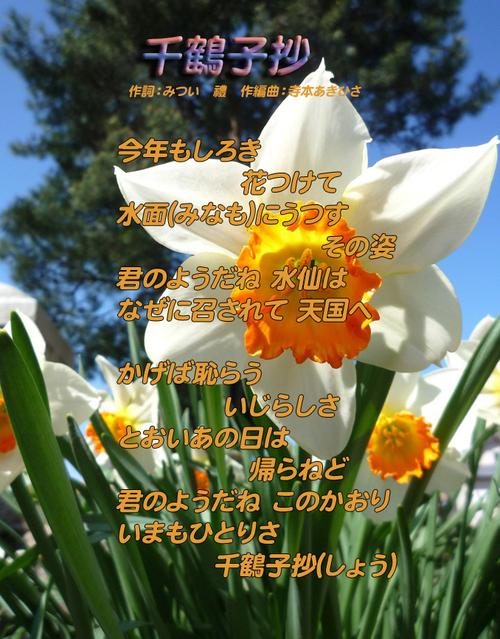 d0095910_11111237.jpg