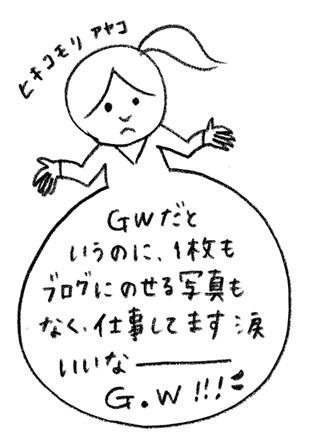 f0079110_1813352.jpg