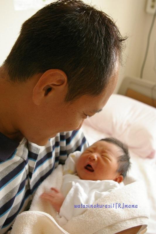 懐かしい写真 娘が産まれた日_c0365711_16533261.jpg