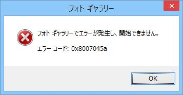 d0048312_20322126.jpg