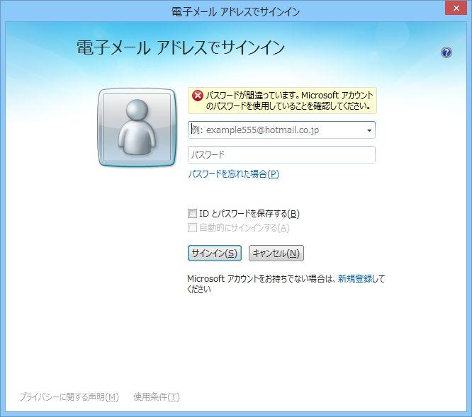 d0048312_2161148.jpg