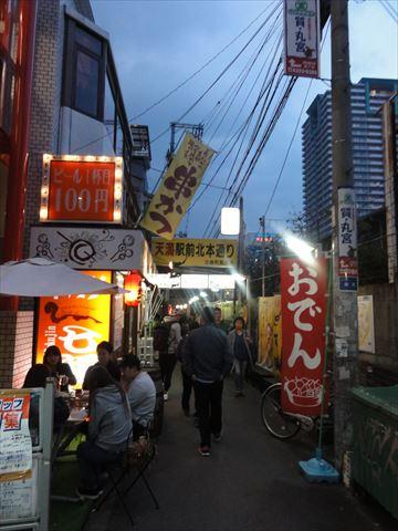 大阪天満 神戸マッスルホルモン_f0034816_4474376.jpg