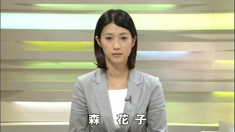 【ギュギュッと】 森花子アナ Part7 【不笑】 [転載禁止]©2ch.net YouTube動画>23本 ->画像>864枚